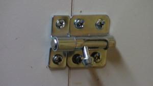 closeup of offending lock